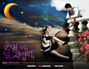 FTLY_Poster-3