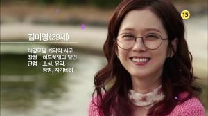 MiYeong_00